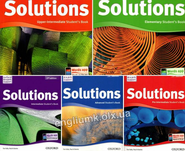 advanced solutions решебник к
