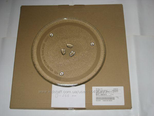 Тарелка для СВЧ-печи Samsung 255мм DE74-00027A
