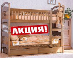 Кровать двухъярусная детская Карина дерево качество люкс новая есть в налич