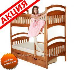 Кровать двухъярусная Карина новая трансформер детская с мебельной фабрики