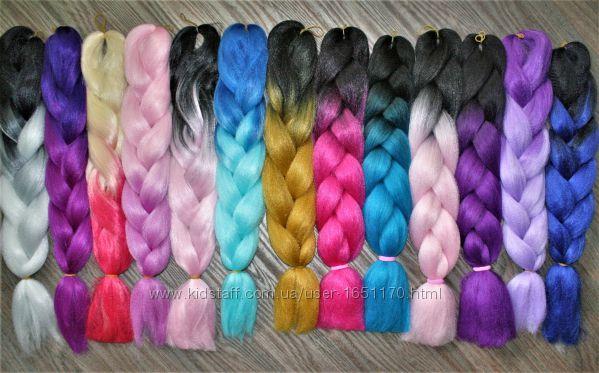 Канекалон конекалон каникалон косы цветные прядиподарок