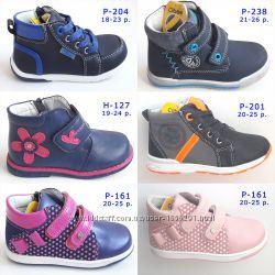 Демисезонные ботинки Clibee для девочек, для мальчиков 18-26 размер