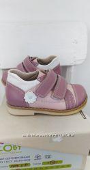 Детские кожаные ортопедические туфли ботиночки ECOBY