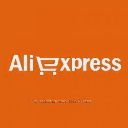 Покупки на AliExpress. Бесплатный посредник на AliExpress 0 процентов.