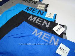 Трусы мужские боксеры бесшовные Men 404 размер 44-52 код. 4088