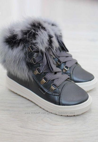 Детские ботинки серые с мехом для девочки Bartek