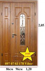 4 група двери входные с склопакетом двери в дом