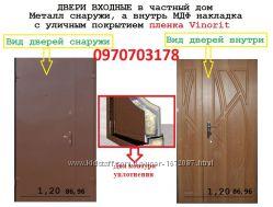 Дверь входная метал на улицу накладка в нутри бесплатная доставка