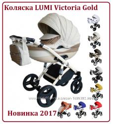 Новая детская коляска 2 в 1 Lumi Экокожа