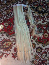 Новые шиньены-хвост, блонд