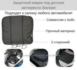 Защитный коврик под детское автокресло Standart