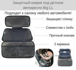 Защитный коврик под детское автокресло Big LL