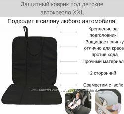 Защитный коврик под детское автокресло XXL