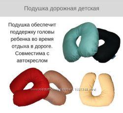 Детская подушка для шеи