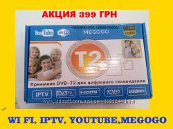 Т2 тюнер для телевизора Тюнер цифрового телевидения Ресивер т2 WIFI TV