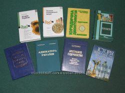 Книги по праву и юриспруденции