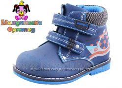 СП демисезонных ботинок для мальчика Шалунишка
