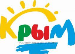 Крымский номер для бесплатных входящих звонков в Украине