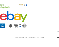 ebay под 0 морем 6уе. за 1кг