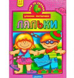 Игры для развития детской логики и внимания Куколки