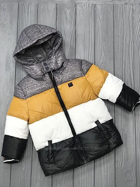 Куртка для хлопців.