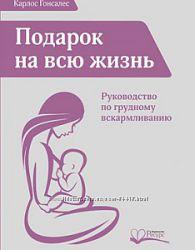 Книги для родителей и професионалов издательств Ресурс и Светло