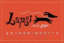 Lapsi и Arial. Ставка СП - минимальная.