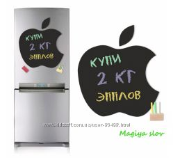 Магнитная доска на холодильник для записей