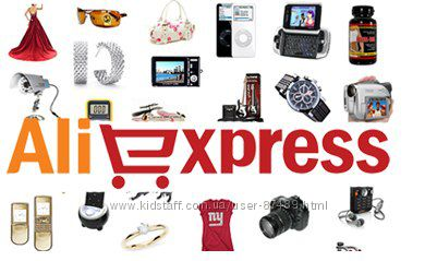 Aliexpress. Выкуп любых товаров