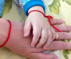 Оригинальная красная нить для вашего малыша. Привезена из Иерусалима