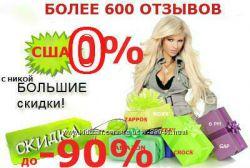 Посредник в США. Лучшие условия в Украине. Cлужба доставки из США. Купоны
