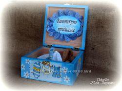 Королевский подарок родителям новорожденного